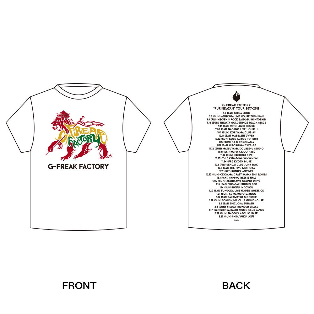 """G-FREAK FACTORY""""風林花山"""" TOUR T-SHIRTS(ホワイト / ブラック)"""