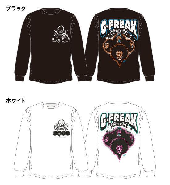 Revival Lions Force ロングスリーブTシャツ(ブラック / ホワイト)
