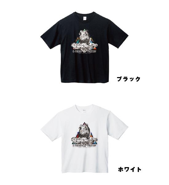 KEEP CALMビッグシルエット Tシャツ(ブラック / ホワイト)